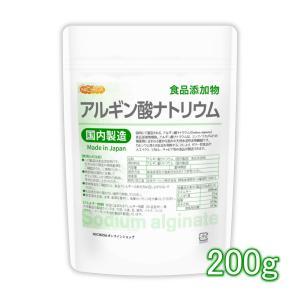 アルギン酸ナトリウム 200g 食品用 つかめる水原料 水バルーンレシピ付 計量スプーン付 [02] NICHIGA(ニチガ) nichiga
