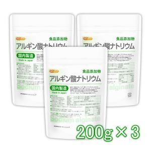 アルギン酸ナトリウム 50g 食品用 水バルーン 運べる水 つかめる水原料 水バルーンレシピ 計量スプーン付 [02] NICHIGA(ニチガ) nichiga
