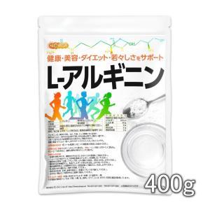 L-アルギニン 400g 【メール便専用品】【送料無料】 (arginine) 国産高純度原末 パウダー高品質 [01] NICHIGA(ニチガ)|nichiga