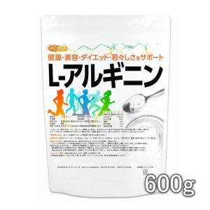 L-アルギニン 600g (arginine) 国産高純度原末 パウダー高品質 [02] NICHIGA(ニチガ)|nichiga