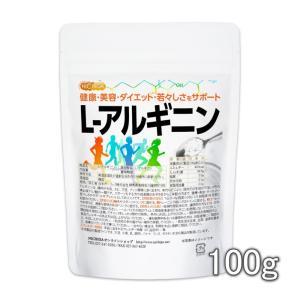 L-アルギニン 100g (arginine) 国産高純度原末 パウダー高品質 [02] NICHIGA(ニチガ)|nichiga