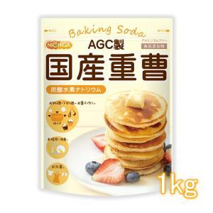 AGC製 重曹 950g 炭酸水素ナトリウム 食品添加物 [02] NICHIGA ニチガ|nichiga