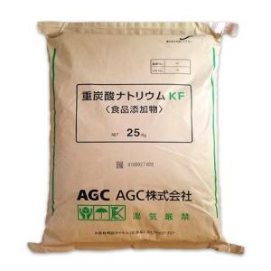 AGC製 重曹 25kg 【送料無料!(北海道・九州・沖縄を除く)・同梱不可】 炭酸水素ナトリウム 食品添加物 [02] NICHIGA(ニチガ) nichiga 02