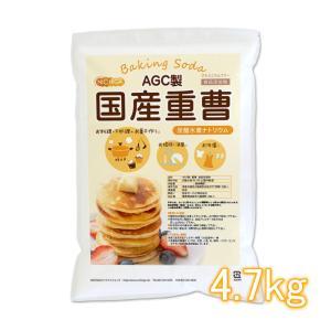AGC製 重曹 5kg 炭酸水素ナトリウム 食品添加物 [02] NICHIGA ニチガ|nichiga