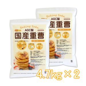 AGC製 重曹 5kg×2袋 炭酸水素ナトリウム 食品添加物 [02] NICHIGA ニチガ|nichiga