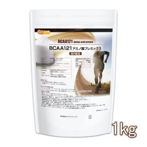 国内製造 BCAA アミノ酸プレミックス 1kg(計量スプーン付) [02] NICHIGA ニチガ|nichiga