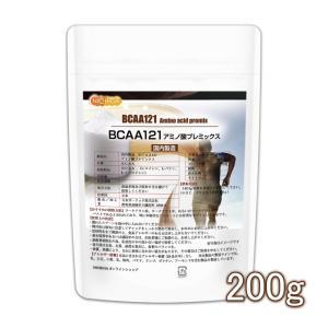 国内製造 BCAA アミノ酸プレミックス 200g(計量スプーン付) 【メール便専用品】【送料無料】 [01]|nichiga