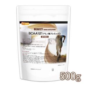 国内製造 BCAA アミノ酸プレミックス 500g(計量スプーン付) [02] NICHIGA ニチガ|nichiga