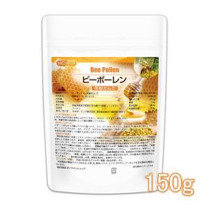ビーポーレン(花粉だんご) 150g(計量スプーン付) 【メール便専用品】【送料無料】 花粉荷 天然の栄養食品 [01] nichiga