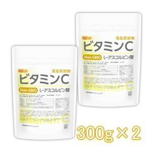 ビタミンC 300g×2袋(計量スプーン付) L−アスコルビン酸 [02] NICHIGA ニチガ|nichiga