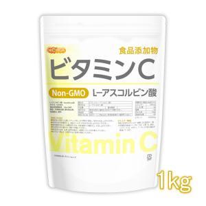 ビタミンC 1kg(計量スプーン付) 【メール便専用品】【送料無料】 L−アスコルビン酸 [01]