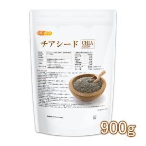 チアシード(CHIA SEEDS) 900g 【国内殺菌品】 無添加 [02] NICHIGA(ニチガ)|nichiga