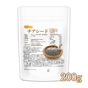 チアシード(CHIA SEEDS) 200g 【国内殺菌品】 無添加 [02] NICHIGA(ニチガ)|nichiga