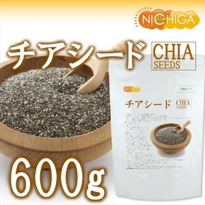 チアシード(CHIA SEEDS) 600g 【国内殺菌品】 無添加 [02] NICHIGA(ニチガ)|nichiga