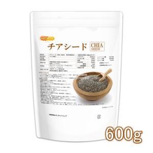 チアシード(CHIA SEEDS) 600g 【メール便専用品】【送料無料】【国内殺菌品】 無添加 [05] NICHIGA(ニチガ)|nichiga