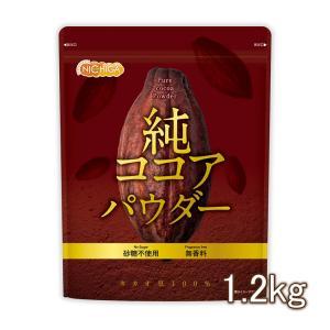 ココアパウダー 純ココア 1.5kg(計量スプーン付) 無添加・無香料・砂糖不使用 [02]|nichiga