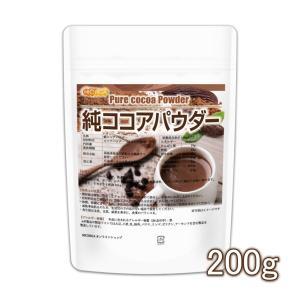 ココアパウダー 純ココア 200g(計量スプーン付) 無添加・無香料・砂糖不使用 [02] NICHIGA ニチガ|nichiga