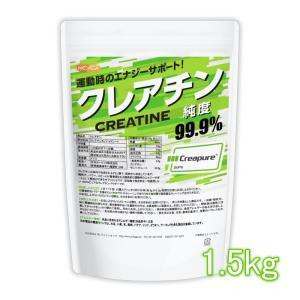 クレアチン 1.5kg(計量スプーン付) Creatine クレアチンモノハイドレート [02] NICHIGA(ニチガ)|nichiga