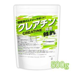 クレアチン 500g(計量スプーン付) Creatine クレアチンモノハイドレート [02] NICHIGA(ニチガ)|nichiga