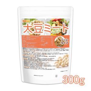 大豆ミート フィレタイプ(国内製造品) 300g 遺伝子組換え材料動物性原料一切不使用 高タンパク [02] NICHIGA ニチガ nichiga