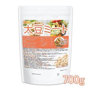 大豆ミート フィレタイプ(国内製造品) 700g 遺伝子組換え材料動物性原料一切不使用 高タンパク [02] NICHIGA(ニチガ)|nichiga