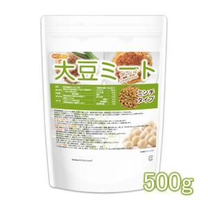 大豆ミート ミンチタイプ(国内製造品) 500g 畑のお肉 遺伝子組換え材料動物性原料一切不使用 高たんぱく [02] NICHIGA ニチガ nichiga