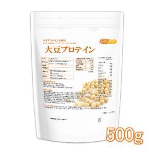 <New>大豆プロテイン(国内製造) 500g 製品のリニューアル致しました 遺伝子組み換え不使用大豆 新規製法採用! [02] NICHIGAニチガ|nichiga