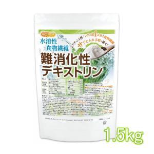 難消化性デキストリン 1.5kg 製品のリニューアル致しました (計量スプーン付) 水溶性食物繊維 [02] NICHIGA(ニチガ)|nichiga