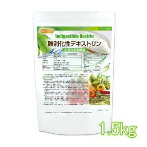 難消化性デキストリン(AM) 1.5kg(計量スプーン付) 水溶性食物繊維 [02] NICHIGA ニチガ|nichiga