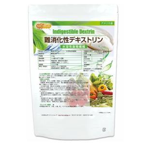 難消化性デキストリン(AM) 1.5kg(計量スプーン付) 水溶性食物繊維 [02] NICHIGA ニチガ|nichiga|02