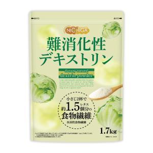 難消化性デキストリン(dextrin) 微顆粒品 1.7kg(計量スプーン付) 遺伝子組替え原料不使用品 水溶性食物繊維 [02]|nichiga