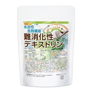 難消化性デキストリン 150g 製品のリニューアル致しました (計量スプーン付) 水溶性食物繊維 [02] NICHIGA(ニチガ) nichiga 02