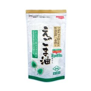 朝日 えごま油 分包タイプ (3g×30袋) 【メール便専用品】【送料無料】 低温圧搾一番搾り 持ち運びに便利 [06] NICHIGA(ニチガ)|nichiga