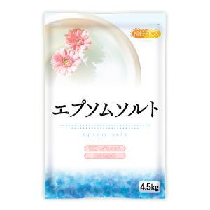 エプソムソルト 5kg 硫酸マグネシウム 5kg 食品添加物 [02] NICHIGA ニチガ|nichiga