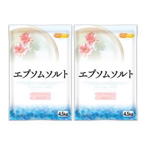 エプソムソルト 5kg×2袋 硫酸マグネシウム 5kg×2袋 食品添加物 [02] NICHIGA ニチガ|nichiga