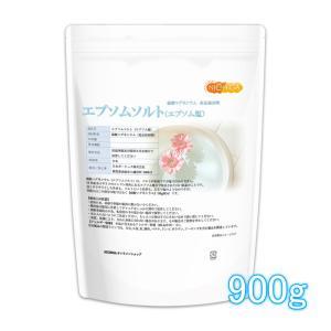 エプソムソルト 900g 硫酸マグネシウム 900g 食品添加物 [02] NICHIGA ニチガ|nichiga