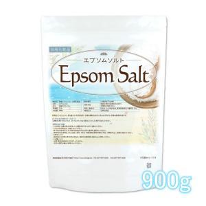 エプソムソルト 浴用化粧品 900g 【メール便専用品】【送料無料】 国産原料 EpsomSalt [01] NICHIGA ニチガ|nichiga