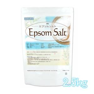 エプソムソルト 浴用化粧品 2.5kg 国産原料 EpsomSalt [02] NICHIGA ニチガ|nichiga