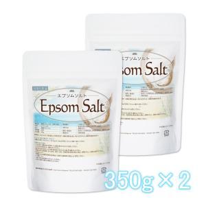 エプソムソルト 浴用化粧品 350g×2袋 【メール便専用品】【送料無料】 国産原料 EpsomSalt [01] NICHIGA ニチガ|nichiga