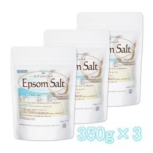 エプソムソルト 浴用化粧品 350g×3袋 国産原料 EpsomSalt [02] NICHIGA ニチガ|nichiga