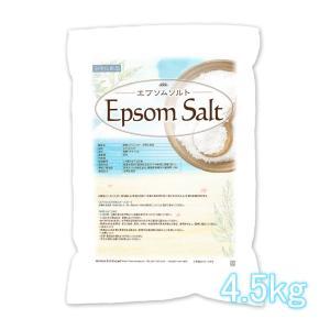 エプソムソルト 浴用化粧品 4.5kg 国産原料 EpsomSalt [02] NICHIGA(ニチガ)|NICHIGA PayPayモール店