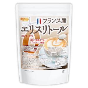 フランス産 エリスリトール 2.5kg 遺伝子組替え原料不使用品 カロリーゼロ 希少糖 糖質制限 天然甘味料 [02] NICHIGA(ニチガ)|nichiga|02