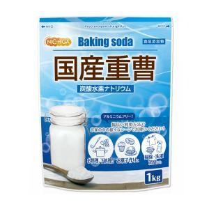 国産重曹 950g 【メール便専用品】【送料無料】 東ソー製 炭酸水素ナトリウム 食品添加物 [01] NICHIGA ニチガ|nichiga