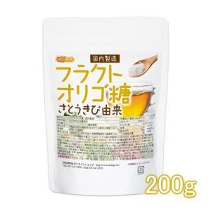 フラクトオリゴ糖(国内製造) 200g(計量スプーン付) さとうきび由来 [02] NICHIGA(ニチガ)|nichiga