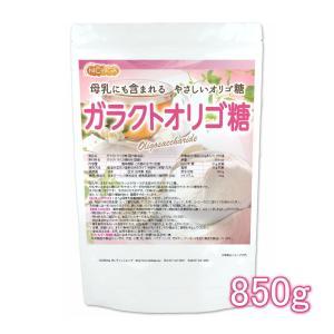 ガラクトオリゴ糖(国内製造品) 950g 母乳にも含まれる やさしいオリゴ糖 [02] NICHIGA ニチガ|nichiga