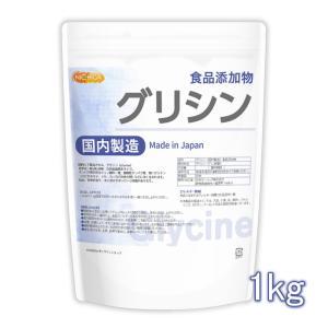 国内製造 グリシン 1kg 【メール便専用品】【送料無料】 (glycine) アミノ酸 食品添加物 [01] NICHIGA(ニチガ)|NICHIGA PayPayモール店