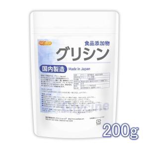 国産 グリシン 700g(計量スプーン付) 【メール便専用品】【送料無料】 (glycine) 国内製造品 アミノ酸 [01] NICHIGA(ニチガ)|nichiga