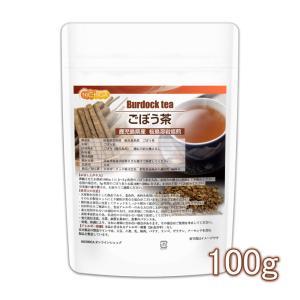 鹿児島県産 ごぼう茶 100g 桜島溶岩焙煎 [02]|nichiga