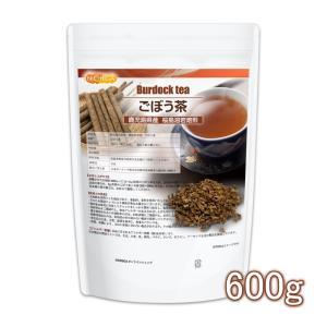 鹿児島県産 ごぼう茶 600g 桜島溶岩焙煎 [02] NICHIGA ニチガ|nichiga