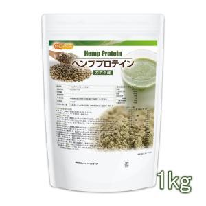ヘンププロテイン 1kg(計量スプーン付) Hemp Protein [02] NICHIGA(ニチガ)|nichiga